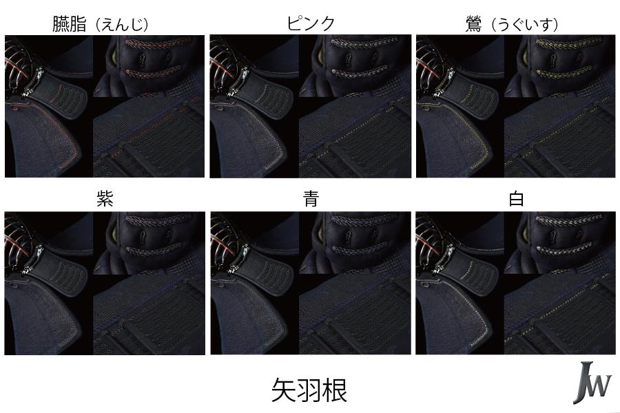 【日本剣道具製作所】JW TYPE-1 面