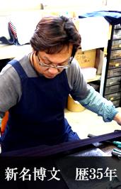 日本剣道具製作所職人