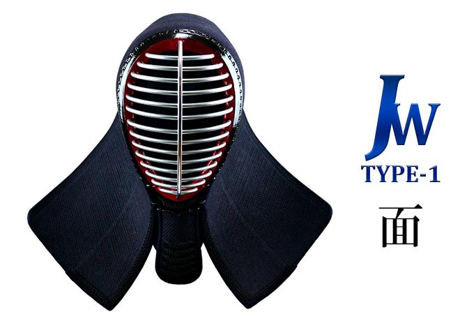 日本剣道具製作所 JW TYPE-1 面