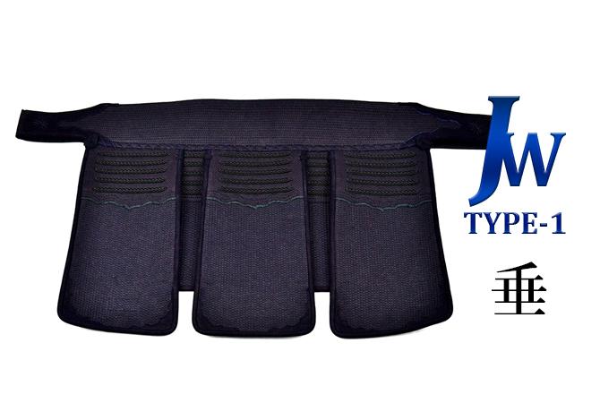 日本剣道具製作所 JW TYPE-1 垂
