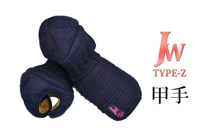 日本剣道具製作所 JW TYPE-Z
